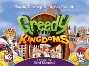 Fundas para cartas de Greedy Kingdoms
